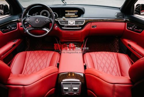 奔驰S500L豪华内饰升级