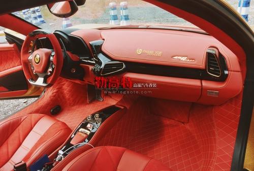 法拉利458内饰改装